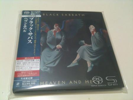 Black Sabbath 「Heaven and Hell」のSACDが到着した。