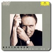 なぜ年末はベートーヴェン 交響曲第9番なのか