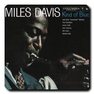 Jazz界の超名盤 Kind of Blue/Miles Davisが配信開始