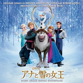 アナと雪の女王 オリジナルサウンドトラックのハイレゾとMay J