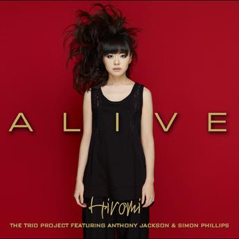 Alive / Hiromiがe-onkyoから配信開始