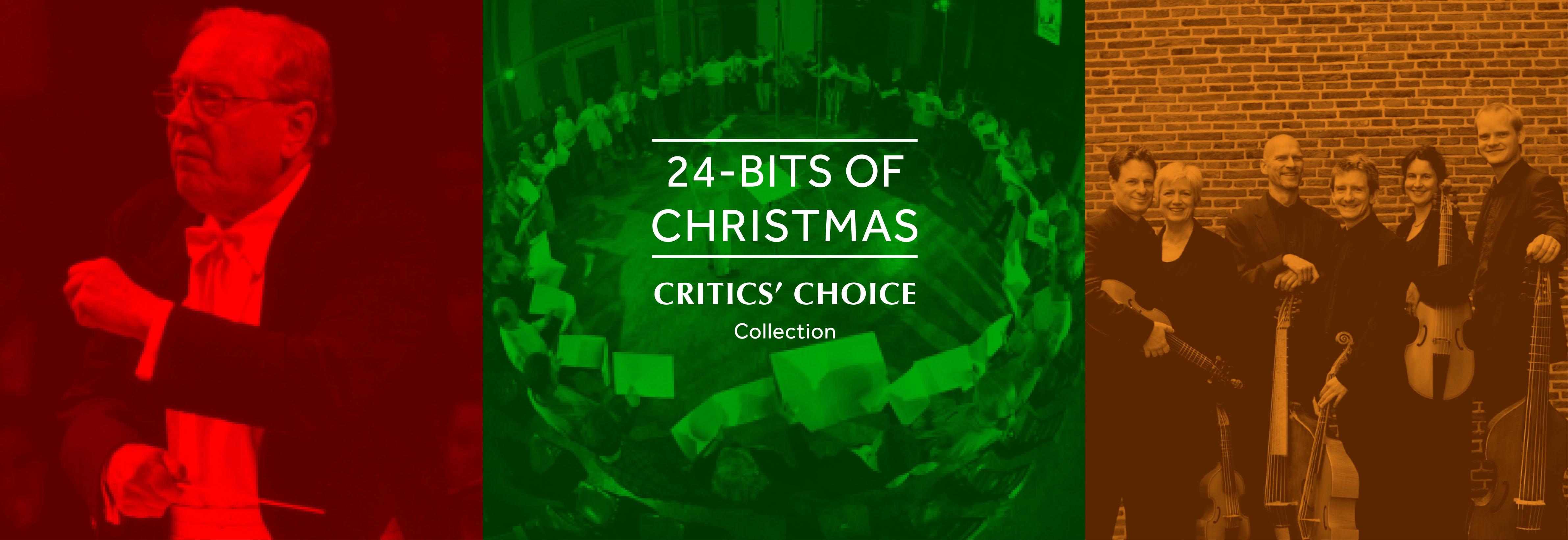 今年もLINNから無料ハイレゾ音源のクリスマスプレゼント