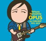 山下達郎/ベストアルバム「OPUS」 インタビューが面白すぎる件