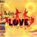 Beatles Love(DVD Audio版)も一家に1枚のアイテムである
