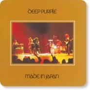 伝説のライブアルバムDeep Purple Made In Japanが遂にハイレゾで配信開始