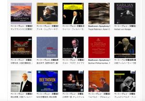 """ベートーベンの交響曲第9番 """"ダイク""""を聞こう"""